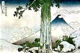 Arte Japonés. Fotos e imágenes
